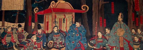 imperator Japan