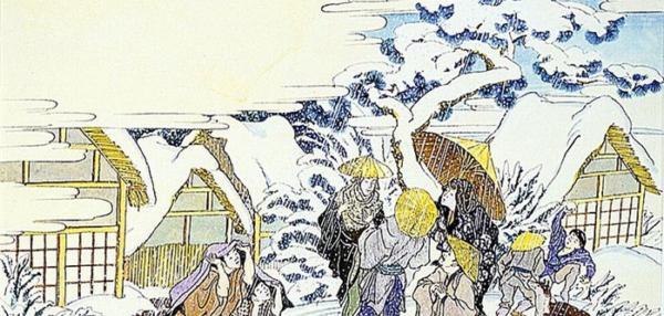 japonskie skazki