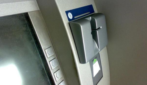 mozchennichestvo-i-bankomat