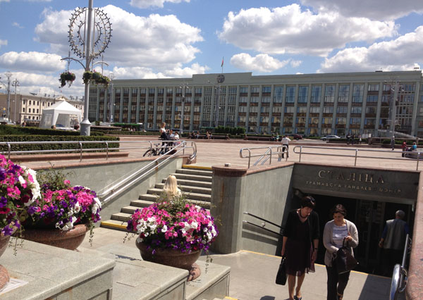 Minsk-11