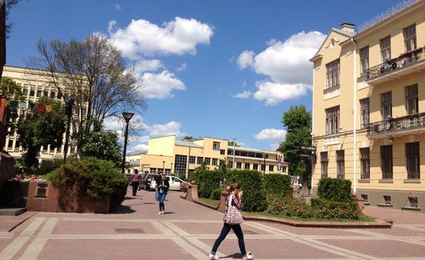 Minsk-12