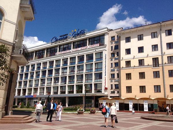 Minsk-13