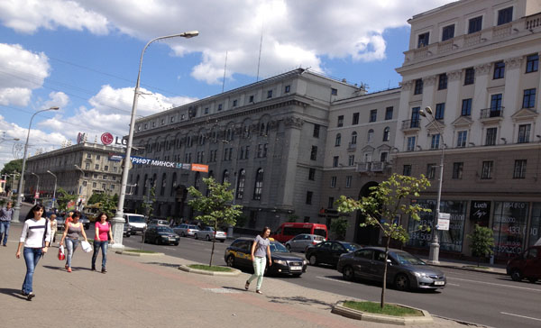 Minsk-26