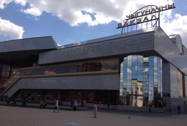 Minsk-3