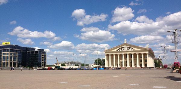 Minsk-31