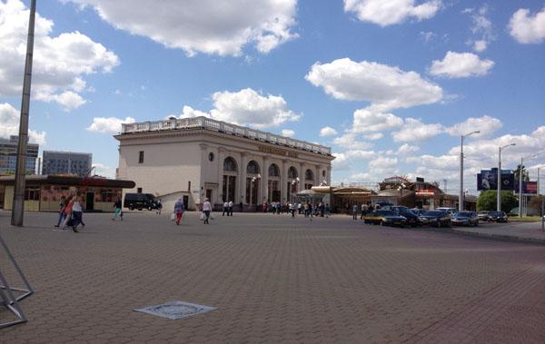 Minsk-4