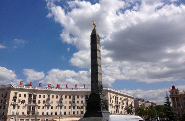 Minsk-40