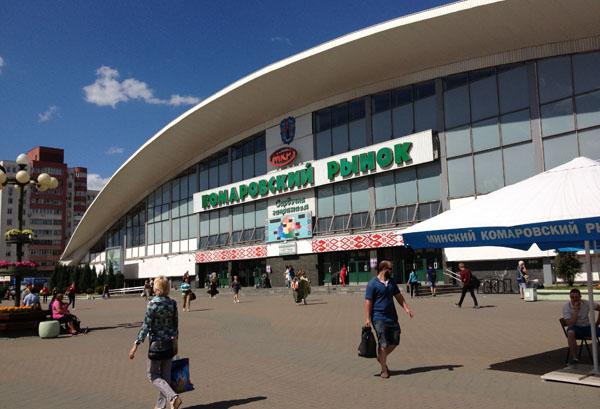 Minsk-44