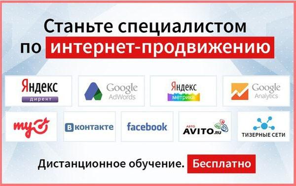 1000facts-ru-lido-2