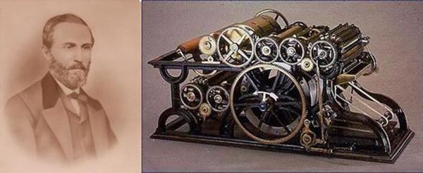бийца-изобретение печатный станок